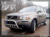 Orurowania_Volvo_XC90_bok_ALU